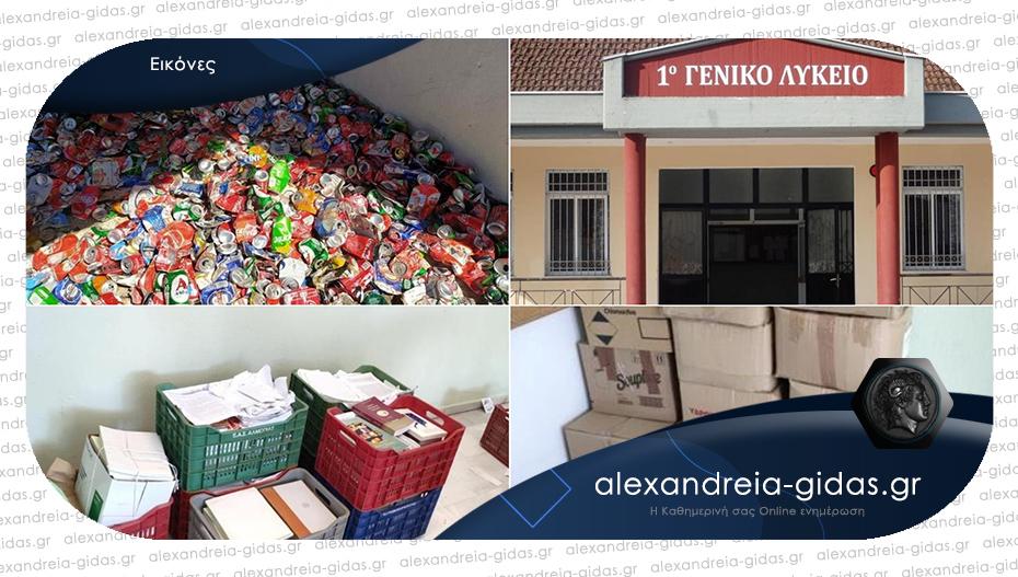Tο 1ο ΓΕ.Λ. Αλεξάνδρειας ανακυκλώνει βιβλία, χαρτί Α4, κουτάκια αλουμινίου και πλαστικά καπάκια