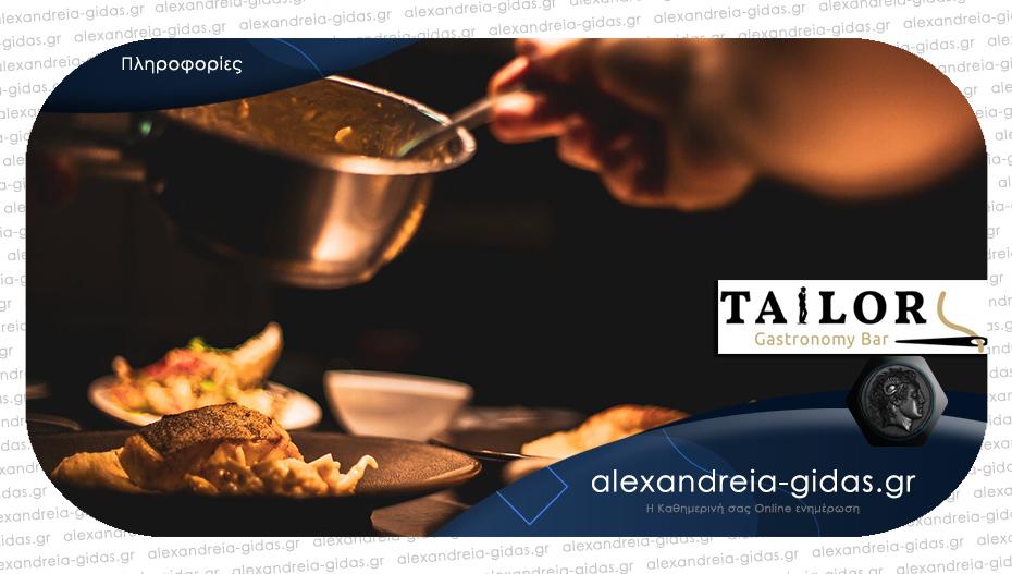 Ζητείται μάγειρας για το TAILOR Gastronomy Bar