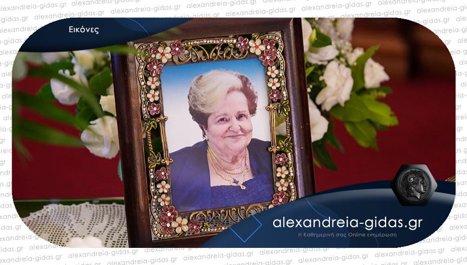 Ετήσιο μνημόσυνο της κατά σάρκα αδελφής του Μητροπολίτη Βέροιας Δέσποινας Δερμεντζόγλου