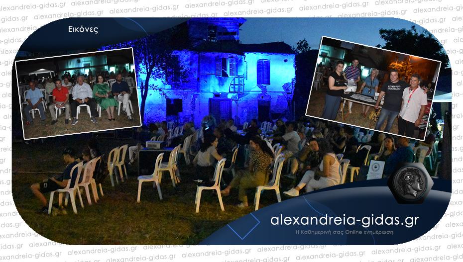 Ξεκίνησε το 7ο Διεθνές Φεστιβάλ Ταινιών Μικρού Μήκους στο Κονάκι στην Αλεξάνδρεια