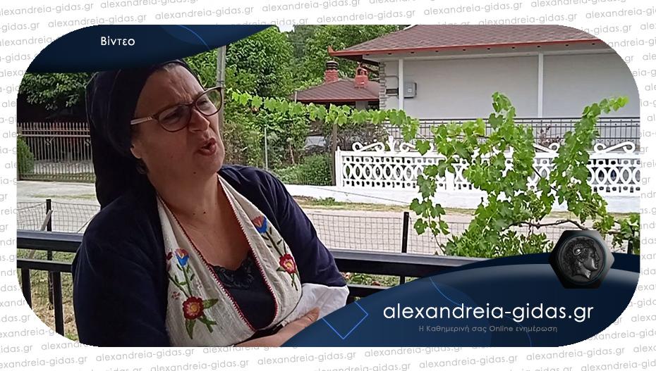 Νέο επεισόδιο με τη Λισσάβω από το Ρουμλούκι