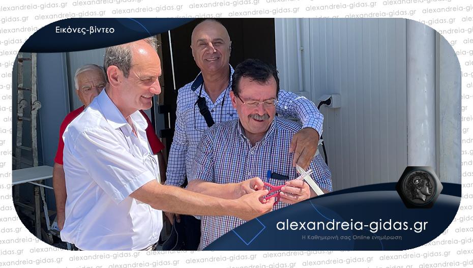Ανάπτυξη με νέες εγκαταστάσεις του Αγροτικού Συνεταιρισμού Επισκοπής του δήμου Αλεξάνδρειας