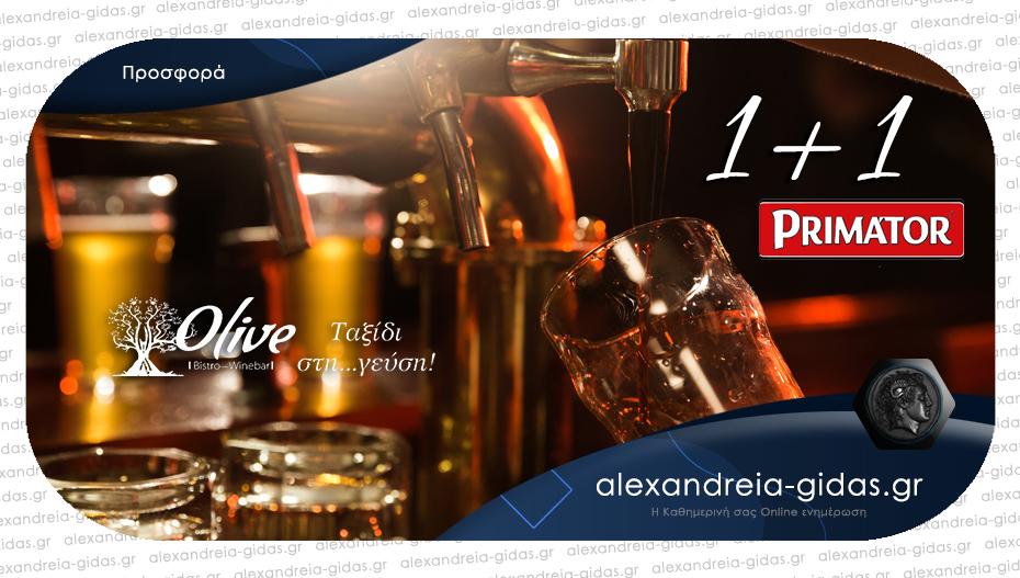 Κάθε Τρίτη απολαμβάνουμε τις βαρελίσιες μπύρες Primator του OLIVE 1+1!
