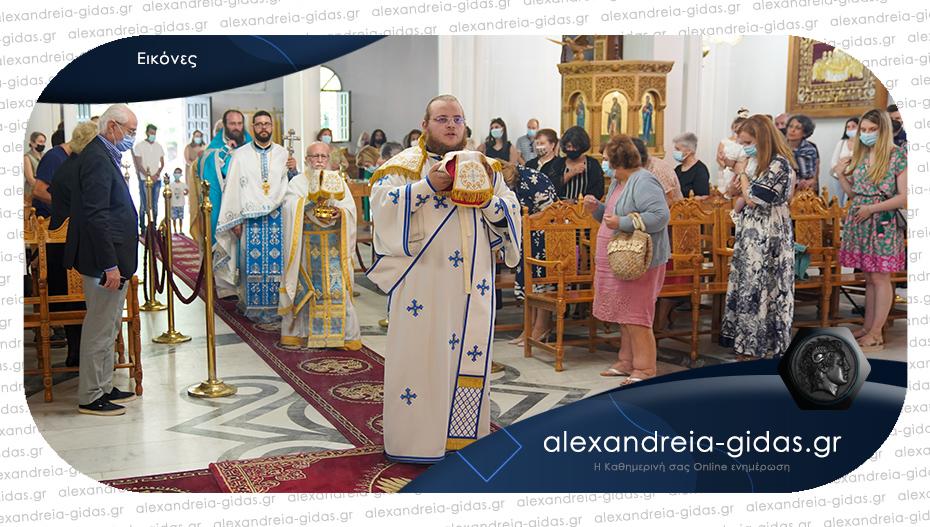 Αρχιερατική Θεία Λειτουργία στην Παναγία Σουμελά με νέους ποντιακής καταγωγής από όλη την Ελλάδα