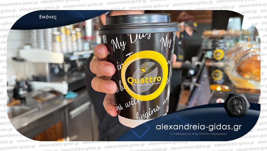 QUATTRO Premium Coffee and Snacks: Καθημερινά κοντά μας με καφέ ILLY και ιδιαίτερες γεύσεις!