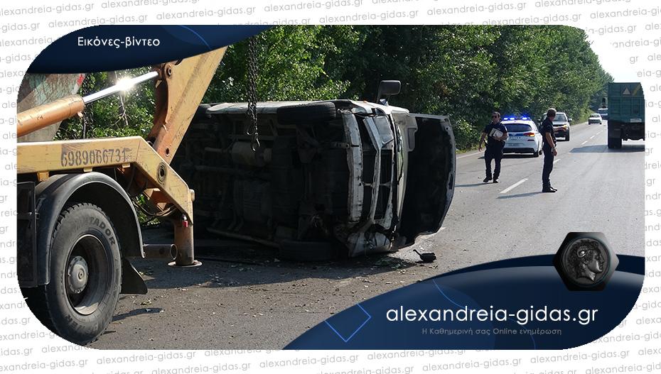 Πριν λίγο: Τροχαίο ατύχημα ανάμεσα σε Βρυσάκι και Καμποχώρι