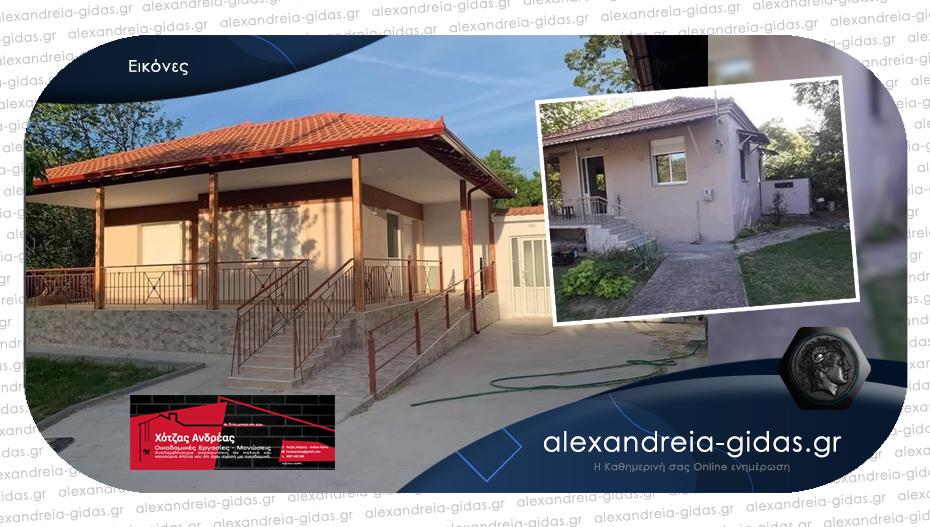 Το Πριν και το Μετά σε μια Ολική ανακαίνιση οικίας προ του 1975 από την επιχείρηση ΧΟΤΖΑΣ!