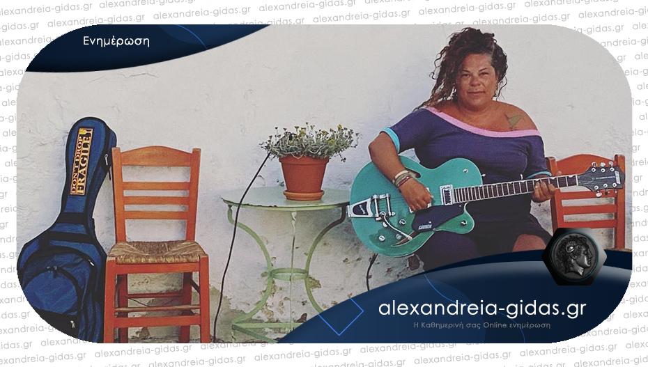 Αναβάλλεται η συναυλία της Ματούλας Ζαμάνη στο Σέλι λόγω της κατάστασης με τις πυρκαγιές