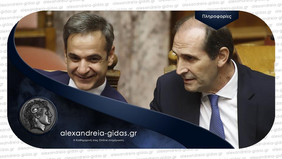 Αμετακίνητος στο Υπουργείο Οικονομικών ο Απόστολος Βεσυρόπουλος!