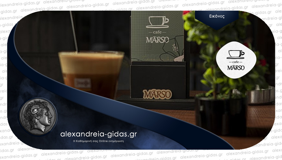 MARSO στο Λιανοβέργι: Ξεχωριστές γεύσεις και υπέροχος χώρος για μικρούς και μεγάλους!