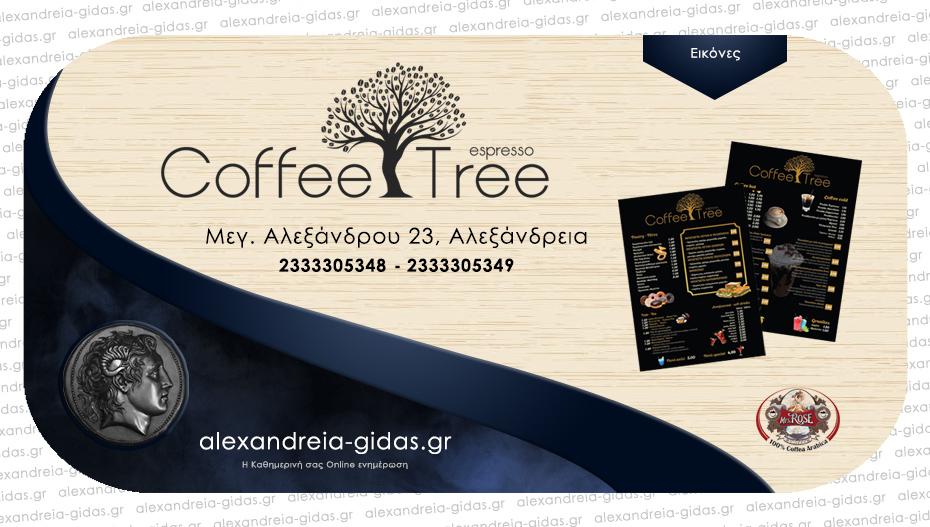COFFEE TREE στην Αλεξάνδρεια: Ξεκινήστε την ημέρα σας με έναν καφέ Mrs. Rose!