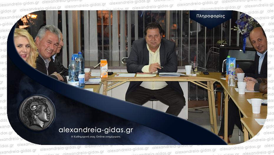 Οι νέοι πρόεδροι ΔΗΜ.Τ.Ο. Αλεξάνδρειας, Βέροιας και Νάουσας