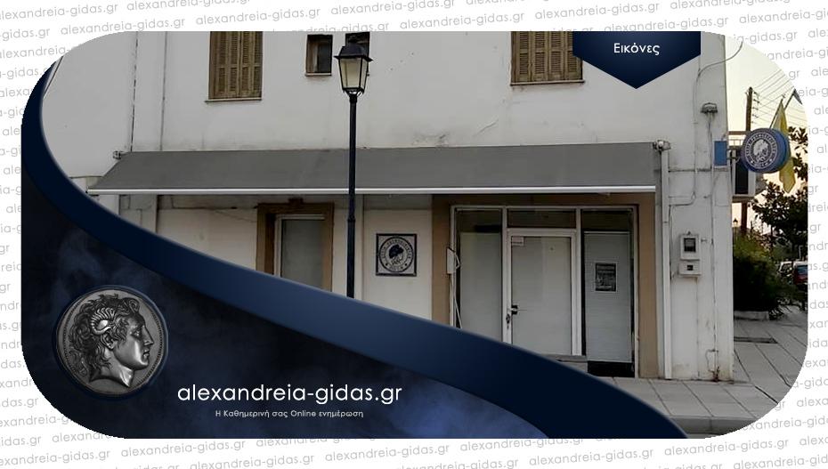 Ανακαίνισαν την έδρα της Εστίας Ρουμλουκιωτών – ευχαριστεί ο σύλλογος