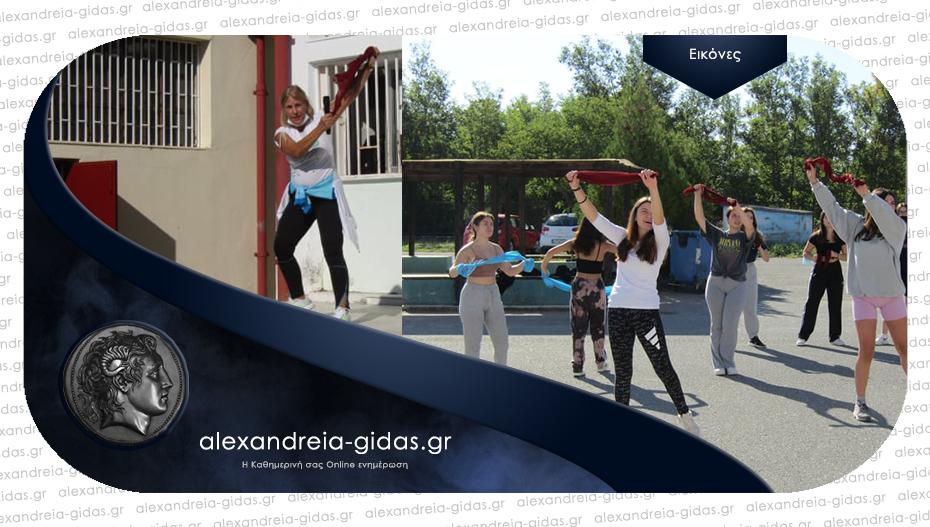 Η Πανελλήνια Ημέρα Σχολικού Αθλητισμού στο ΓΕΛ Πλατέος – Κορυφής