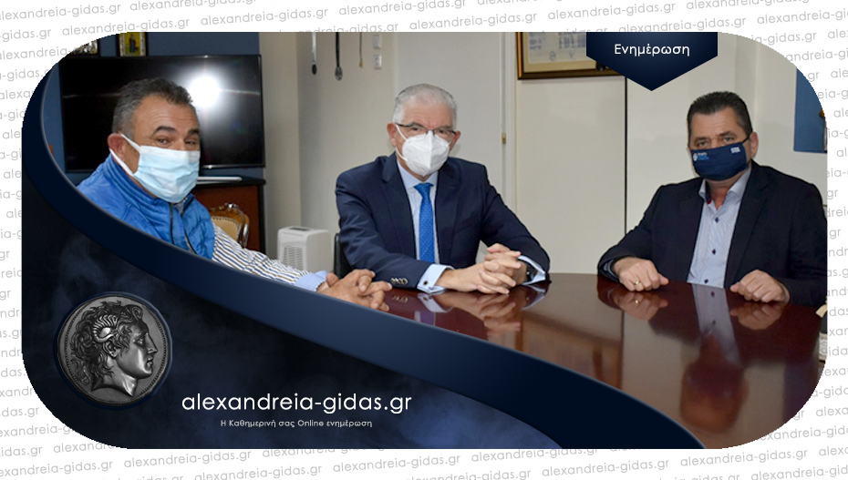 Τον πρόεδρο του ΕΛΓΑ υποδέχτηκε στο γραφείο του ο Κώστας Καλαϊτζίδης