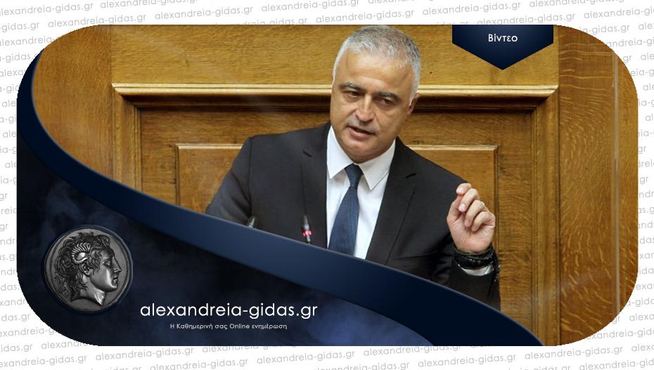 Λ. Τσαβδαρίδης: «Αναβαθμίζει τη λειτουργία της Δικαιοσύνης το νομοσχέδιο της Κυβέρνησης»