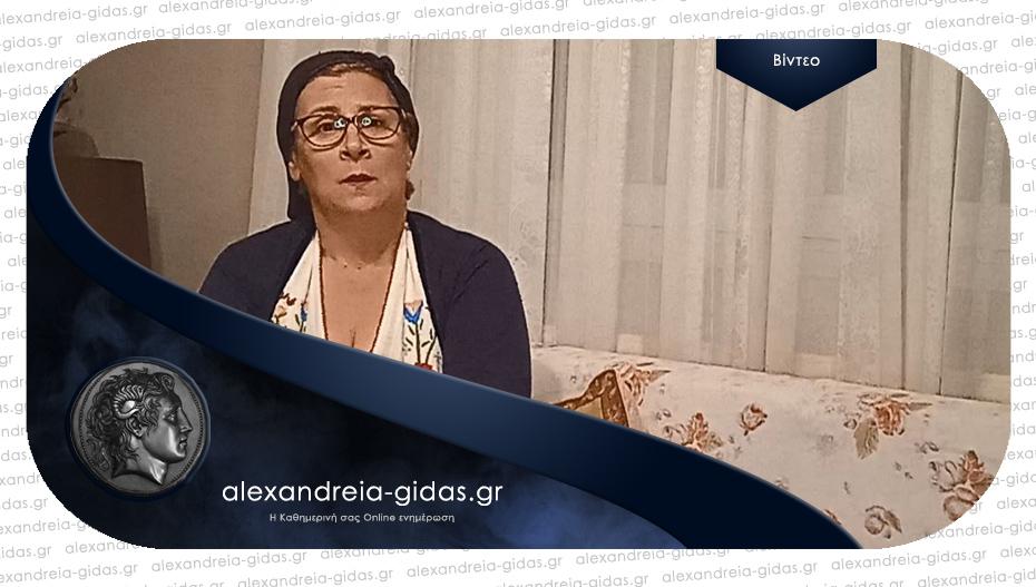 Επίσκεψη με ερωτήσεις στο σπίτι της Λισσάβως!