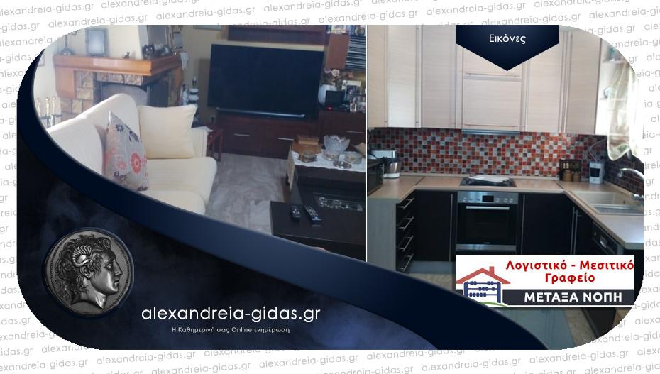 Πωλείται διαμέρισμα 135 τ.μ. στο κέντρο της Αλεξάνδρειας