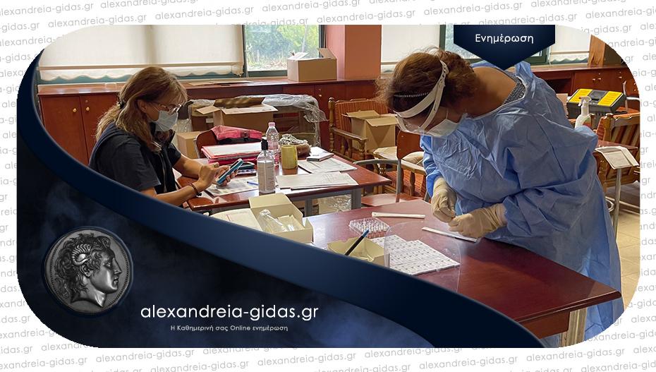 Δωρεάν rapid test χτες Παρασκευή στην Αλεξάνδρεια – δείτε τα αποτελέσματα