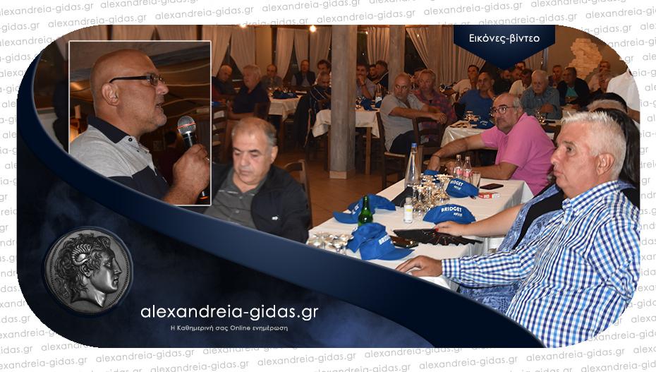 Εκδήλωση – ενημέρωση για το βαμβάκι στα Τρίκαλα του δήμου Αλεξάνδρειας