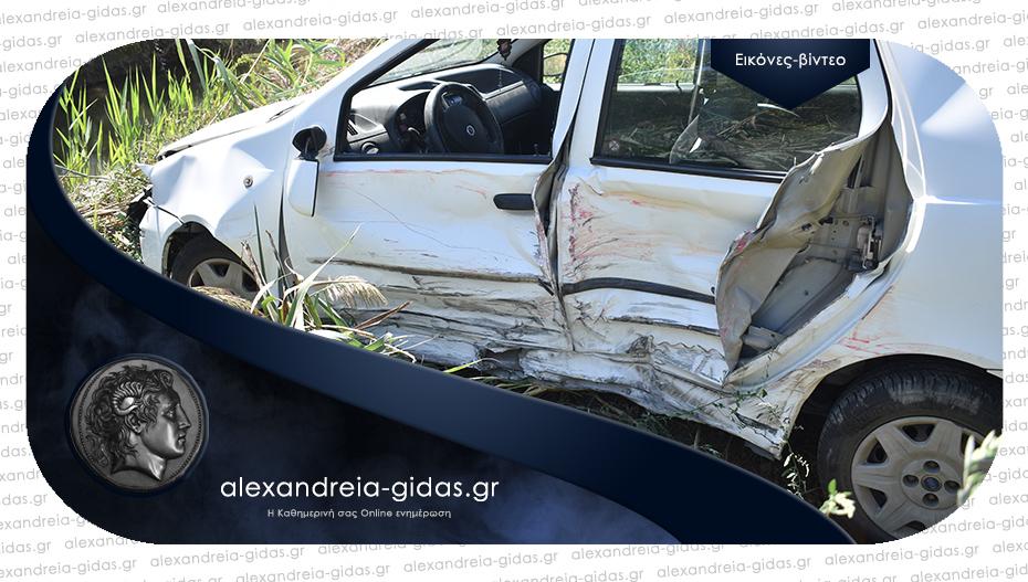Τροχαίο ατύχημα έξω από την Αλεξάνδρεια – συγκρούστηκαν δύο αυτοκίνητα