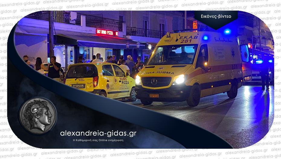 Τροχαίο ατύχημα στην Αλεξάνδρεια – συγκρούστηκαν μηχανάκι με αυτοκίνητο