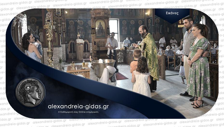 Η όμορφη βάπτιση του Απόστολου στην Αλεξάνδρεια!