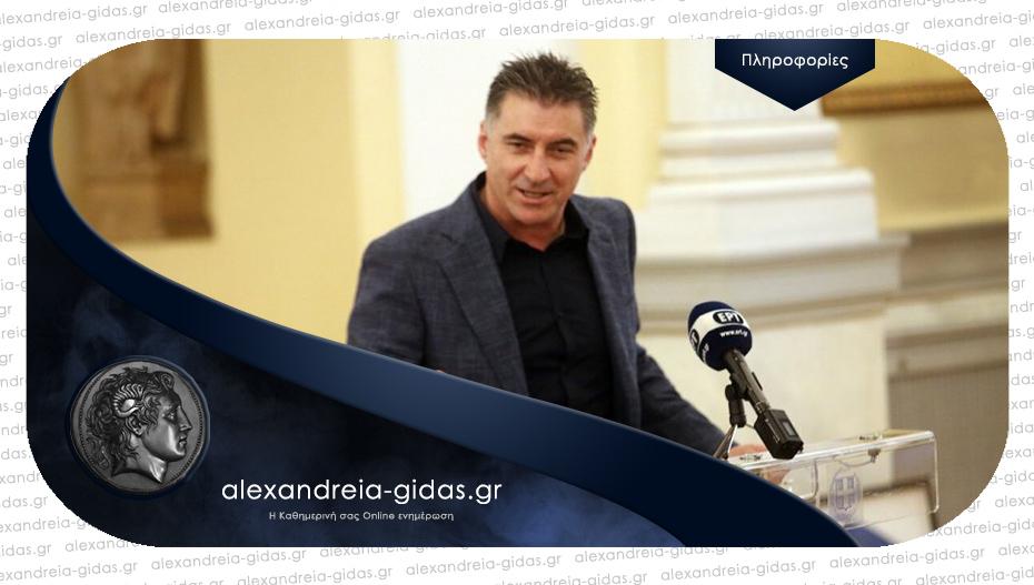 Τέλος ο Θοδωρής Ζαγοράκης από πρόεδρος της ΕΠΟ