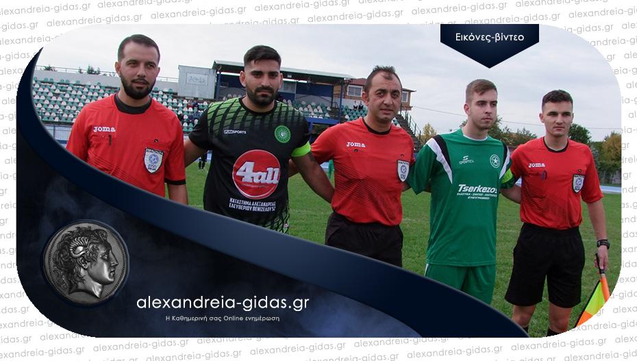 Αλεξάνδρεια-Αγία Βαρβάρα 1-0: Αγχωτική νίκη