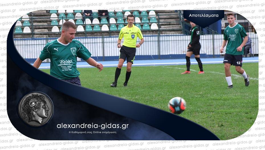 «Έβρεξε» γκολ στο κύπελλο Ημαθίας – δείτε τα αποτελέσματα