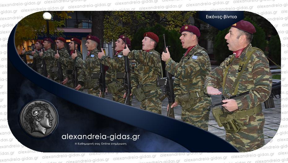 Χρόνια Πολλά Αλεξάνδρεια! Με την Έπαρση Σημαίας ξεκίνησαν οι εκδηλώσεις της Απελευθέρωσης!
