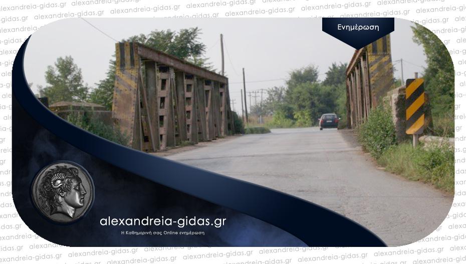 Κυκλοφοριακές ρυθμίσεις την Κυριακή στην γέφυρα του Λουδία