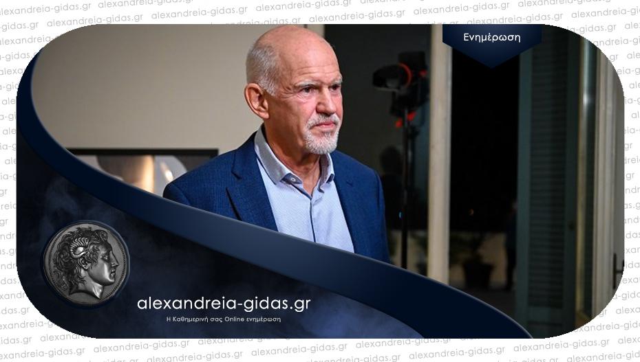 Ανακοίνωσε την υποψηφιότητά του για το ΚΙΝΑΛ ο Γιώργος Παπανδρέου