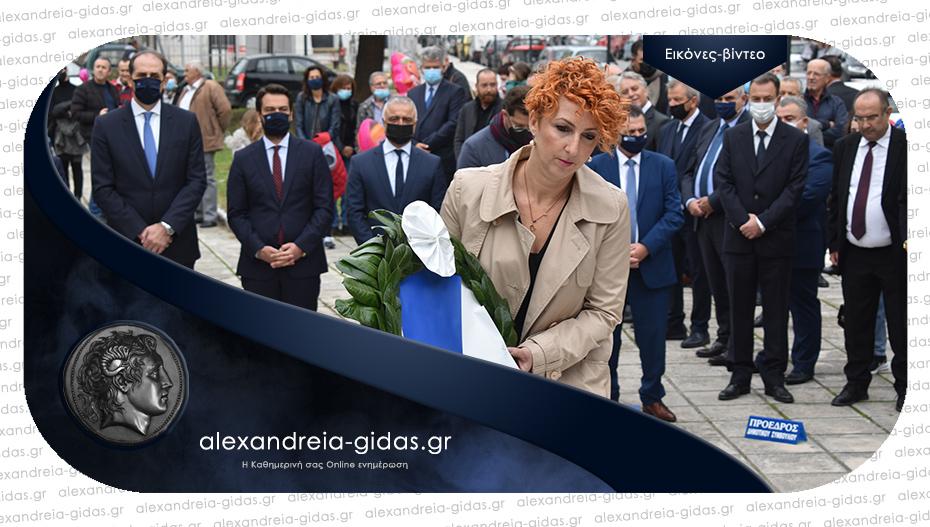Με σεβασμό και τιμή η κατάθεση στεφάνων για την Απελευθέρωση της Αλεξάνδρειας