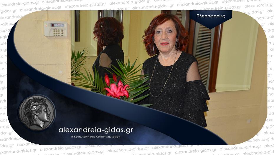 Εκλογές στην Φιλοπρόοδο Γυναικών Αλεξάνδρειας: Πρόεδρος εκ νέου η Κατερίνα Βέτσιου