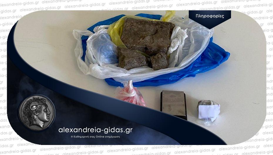 Σημαντικές ποσότητες ναρκωτικών εντόπισαν οι αστυνομικοί της Ημαθίας στη Θεσσαλονίκη