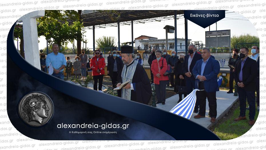Τιμήθηκε η 109η επέτειος από την Απελευθέρωση του Πλατέος