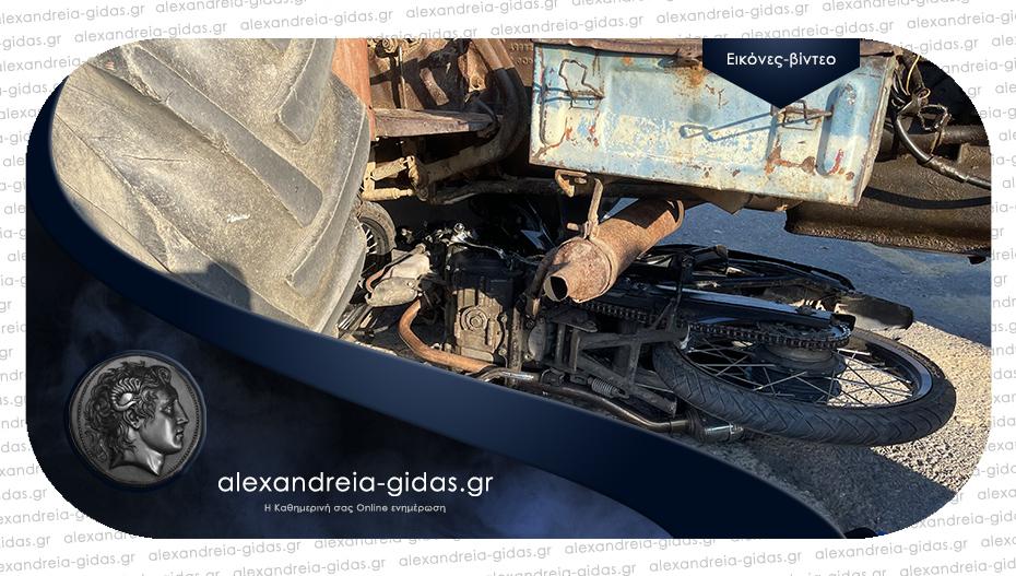 Τροχαίο ατύχημα στην Αλεξάνδρεια: Σύγκρουση τρακτέρ με μηχανάκι