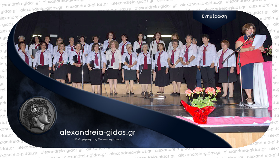 Συμμετοχές νέων μελών στη Δημοτική Μικτή Χορωδία Πλατέος